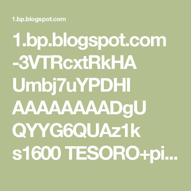 1.bp.blogspot.com -3VTRcxtRkHA Umbj7uYPDHI AAAAAAAADgU QYYG6QUAz1k s1600 TESORO+pirata+mapa.png