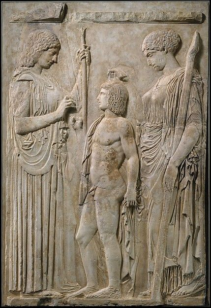Elefsina Culture at the MET Museum. New York. Click on the image for more information.  We are so proud!