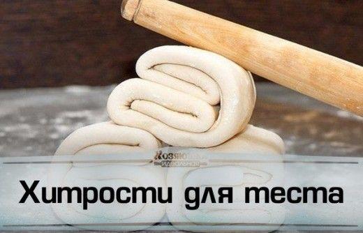 Дуся.ру
