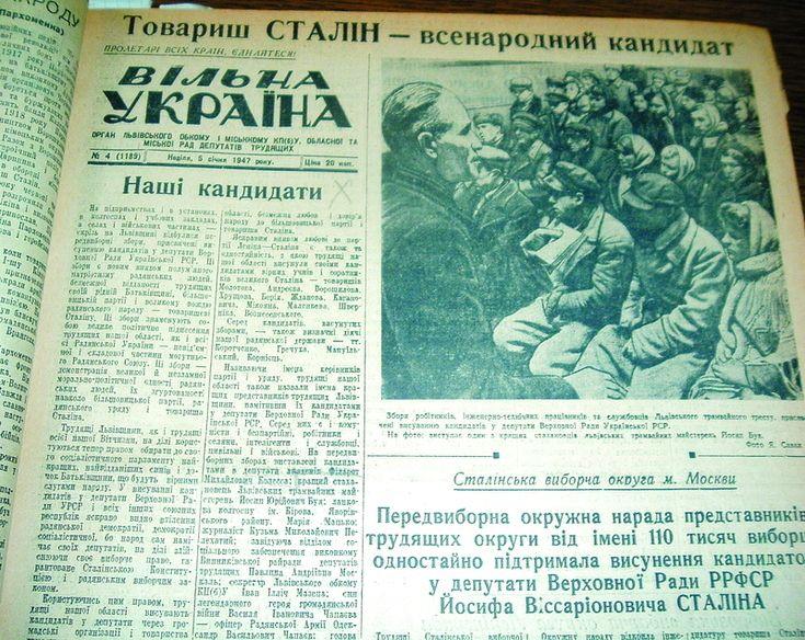 Коли день перемоги над Японією був вихідним. Про що писала газета «Вільна  Україна» 1947 року.  WZ  Львів  Lviv  Новини  Далеке і близь…  ad6f9034508ff