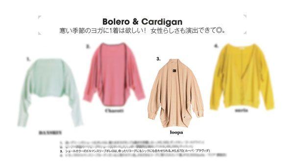 【雑誌掲載】 [Loopa]ドルマンカーディガン http://item.rakuten.co.jp/puravida/101100202/