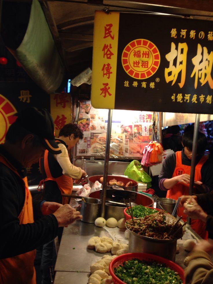 胡椒餅 台湾 台北 夜市