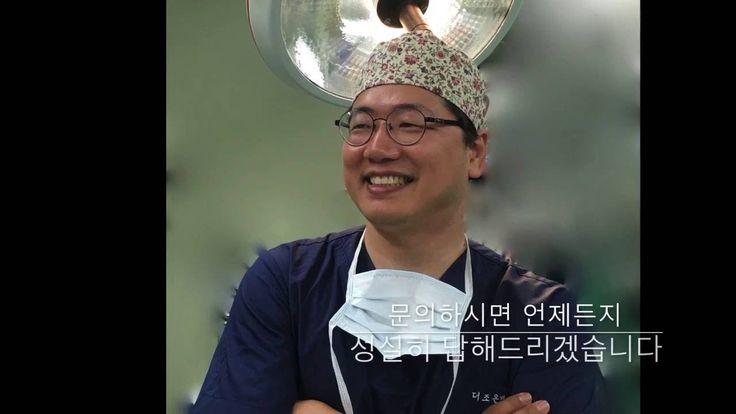 허리 수술후 재활운동 두번째 단계 스트레칭 - YouTube
