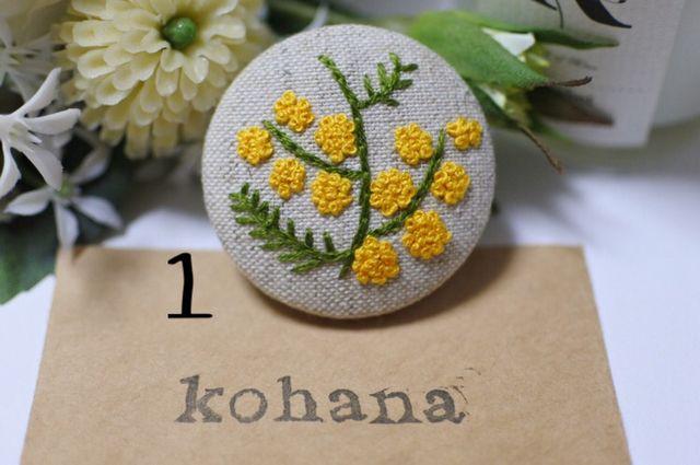 刺繍ブローチ (ミモザ)