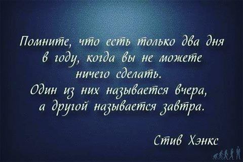 WEBSTA @ svetlanakopteva - #цели #успех