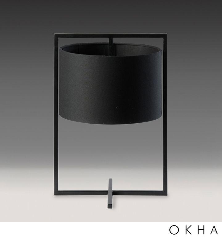 Frame X Table Lamp