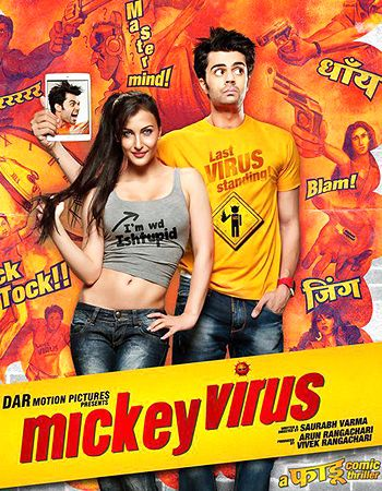 Government wants to watch Mickey Virus first! - http://www.bolegaindia.com/gossips/Government_wants_to_watch_Mickey_Virus_first-gid-35974-gc-6.html
