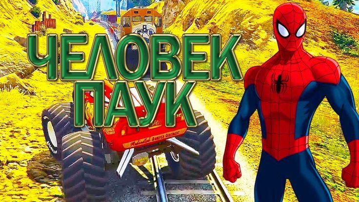 Игры для детей  Мультик игра приключения Человек Паук   дисней тачки мол...