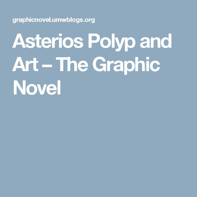 Asterios Polyp and Art – The Graphic Novel
