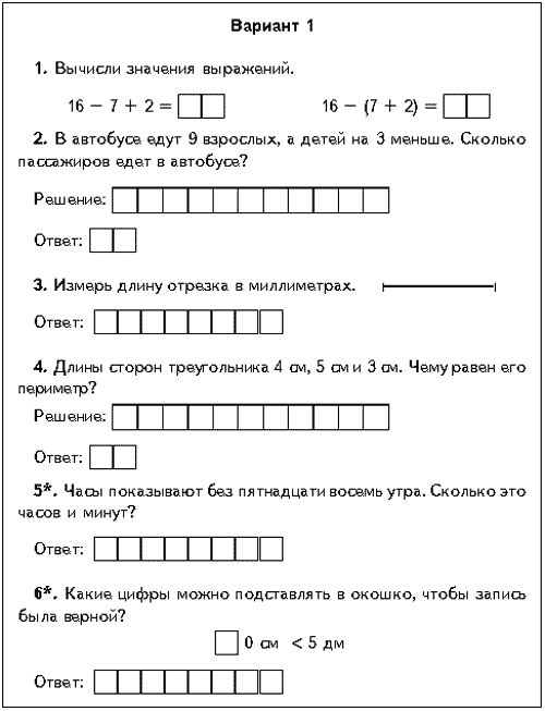 Гдз по татарскому языку 4 класс гафурова