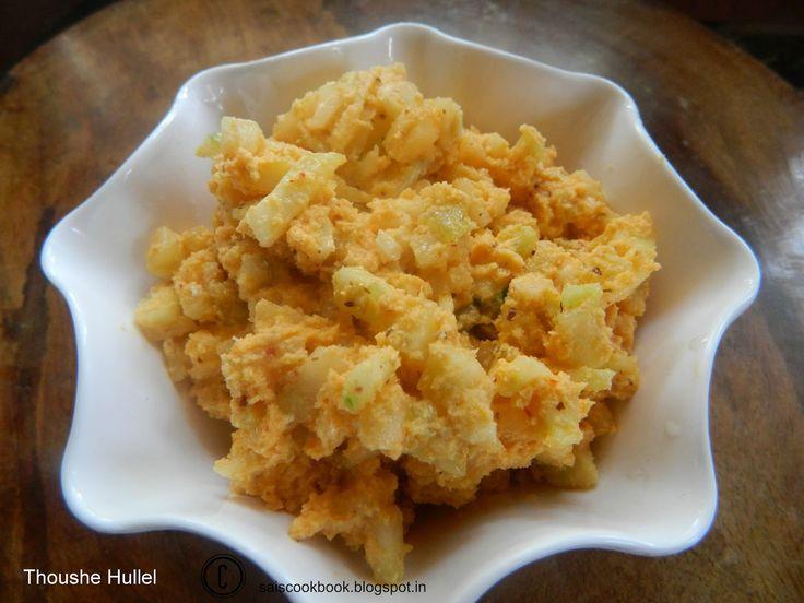 Geeths Dawath : Thoushe Hullel,A cucumber dish