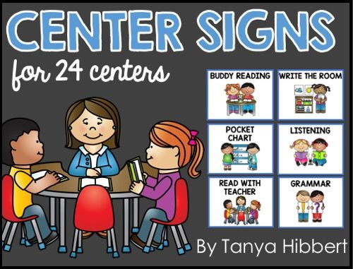 The Good Morning Teacher Center Signs you can use for your rotation chart, center area labels, and center storage labels