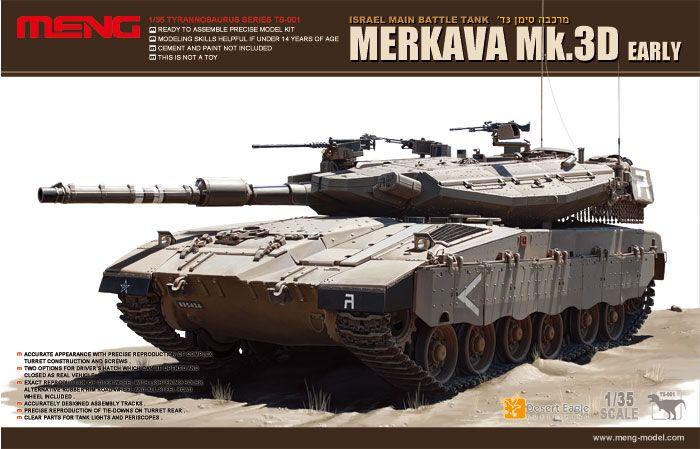 Kit ref MERKAVA from the brand Meng about the MERKAVA MK.3D Early