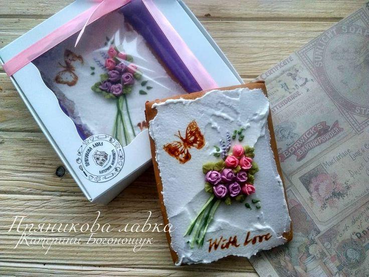 Весняні прянички . #pryanykova_lavka_весна . . . #пряники #имбирныепряники #пряникиукраина #пряникиназаказ #подароклюбимым #подарочныйпряник #купуйукраїнське #ручнаяработа #ручнаробота #8березня #8марта #весна