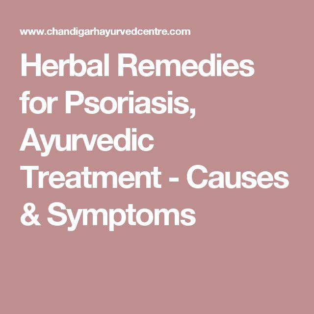 1000 ideas about ayurvedic treatment on pinterest for Fish oil for psoriasis