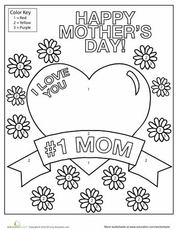 Worksheets: Mothers Day Coloring Page