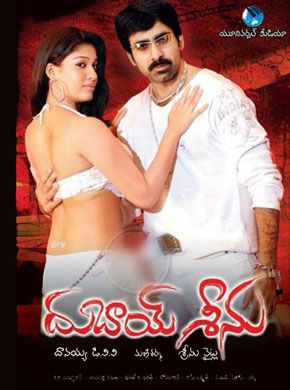 Dubai Seenu Telugu Movie Online - Ravi Teja, Nayanthara, J. D. Chakravarthy, Krishna Bhagavaan, Sunil, Sayaji Shinde and Raghu Babu. Directed by Srinu Vaitla. Music by Mani Sharma. 2007 ENGLISH SUBTITLE