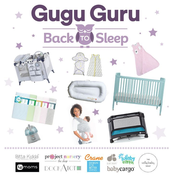 Enter to win a @4moms breeze in @theguguguru #BackToSleepBaby #giveaway http://blog.guguguru.com/back-to-sleep/