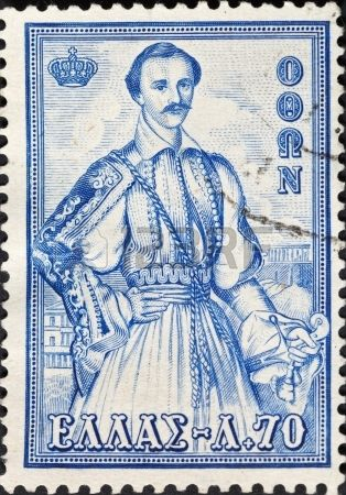 GREECE - CIRCA 1956: A postage stamp printed in the Greece in Royal Family issue shows King Otto of Greece , circa 1956
