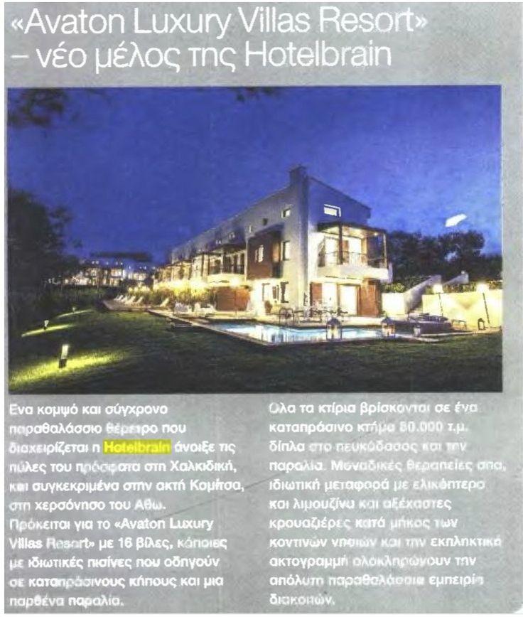 Άρθρο για το Avaton Luxury Villas Resort στην σελίδα 50 του Aγγελιοφόρος της Κυριακής Agelioforos.gr #agelioforos #avaton #avatonluxuryvillasresort #avatonresort