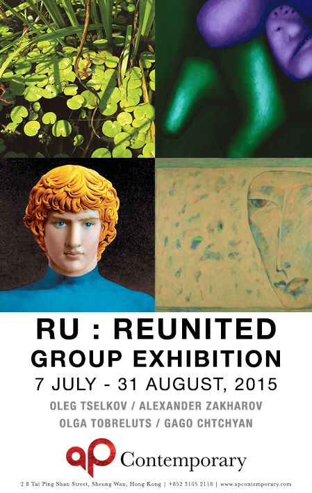 """RU : REUNITED Group Exhibition  OLEG TSELKOV / ALEXANDER ZAKHAROV  OLGA TOBRELUTS / GAGO CHTCHYAN  AP Contemporary proudly presents """"RU : REUNITED"""" group exhibition by Oleg Tselkov, Alexander Zakharov, Olga Tobreluts and Gago Chtchyan from 7 July to 31 August, 2015. Opening Reception on 7 July 2015 ( Tuesday) from 6pm - 9pm #contemporaryart #gallery #hk #show #group #event #exhibition #russian #artist"""