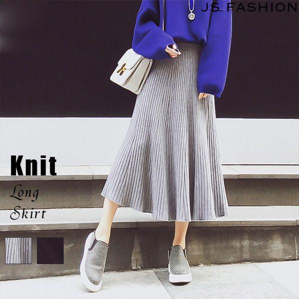 2色・ウエストゴム・フレアリブニットスカート・膝下スカート・ミディアム丈・グレー・ブラック・大人カジュアル・エレガント・大人可愛い・デート・女子会【170109】#JSファッション #ボトムス#スカート #ニットスカート #ニット #フレアスカート #グレー #ブラック #カジュアル #シンプル #かわいい #ふんわり #個性的 #大人 #二次会 #謝恩会 #食事会 #冬 #冬コーデ #海外 #通販