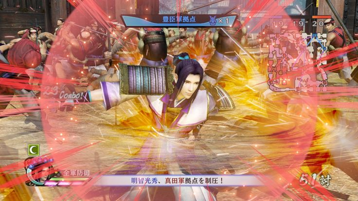 Samurai Warriors 4 Empires Game Screenshot 2