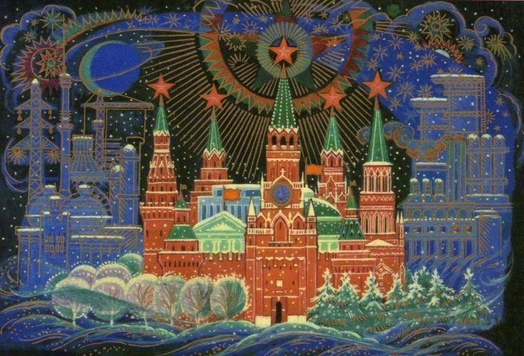 Открытка с новым годом москва, фотки