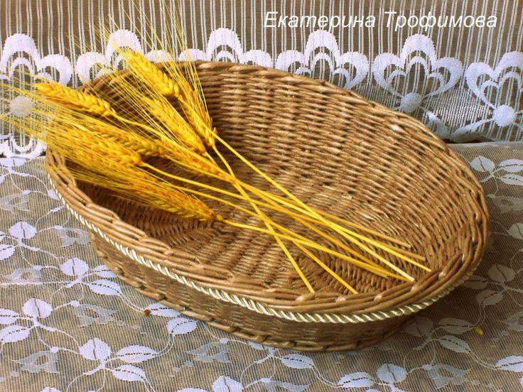хлебницы, газетное плетение