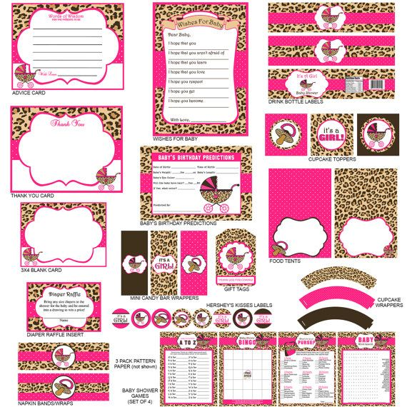 Cheetah Print Baby Shower Party Package, Cheetah Print Party Favors,  Instant Download - Digital File