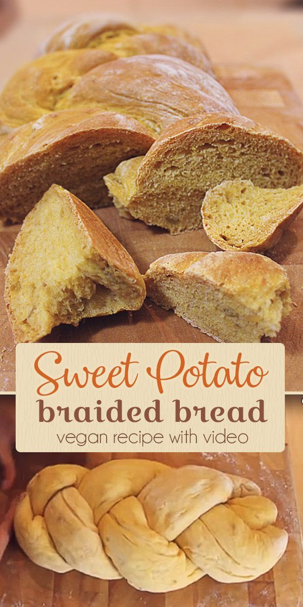 Sweet potato braided bread recipe. A homemade sweet potato bread that is soft, moist and easy to make.  #sweetpotatobread #sweetpotato #sweetpotatorecipes #breadrecipe