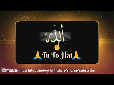 Tauba Qubool Ho | Very Emotional Islamic WhatsApp Status
