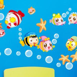71 best disegni per bambini images on pinterest | wall sticker ... - Arredo Bagno Bambini