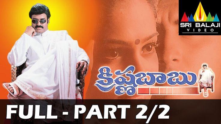 Free Krishna Babu Telugu Full Movie Part 2/2 | Balakrishna, Raasi, Meena | Sri Balaji Video Watch Online watch on  https://free123movies.net/free-krishna-babu-telugu-full-movie-part-22-balakrishna-raasi-meena-sri-balaji-video-watch-online/