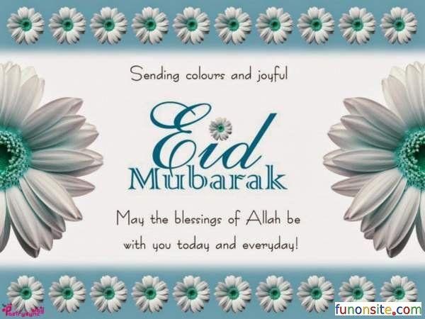 Eid 2018 Wishes Images Free Download Eid Mubarak Eid Mubarak Wishes Images Eid Mubarak Wishes Eid Greetings