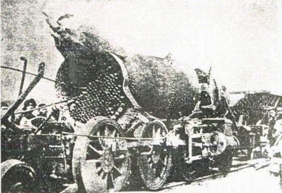 Kyushu Railway SL Boiler explosion - 日本の鉄道事故 (1949年以前)