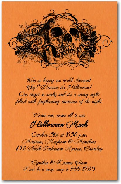 Grunge Skull Halloween Party Invitations