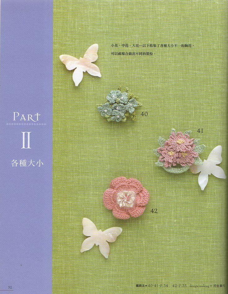 CROCHET Flower corsage 100 - wangqiaoran - 爱宝贝的博客