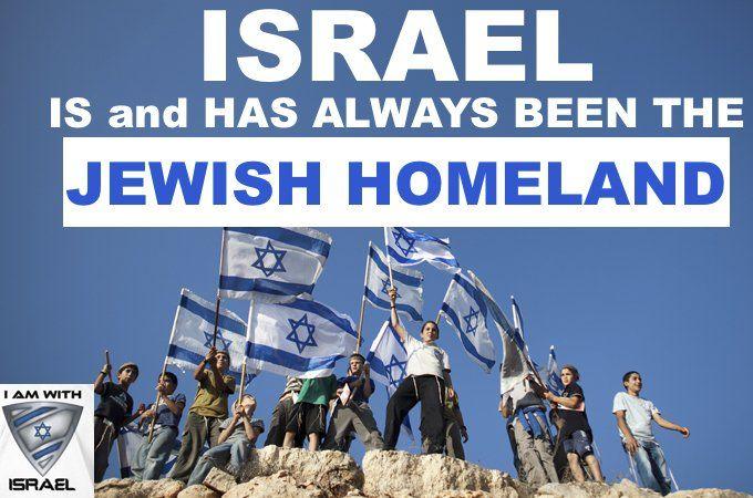 israel_shield (@israel_shield)   Twitter