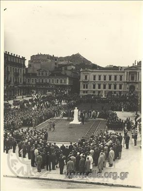 1951 ~ Kotzia square in Athens