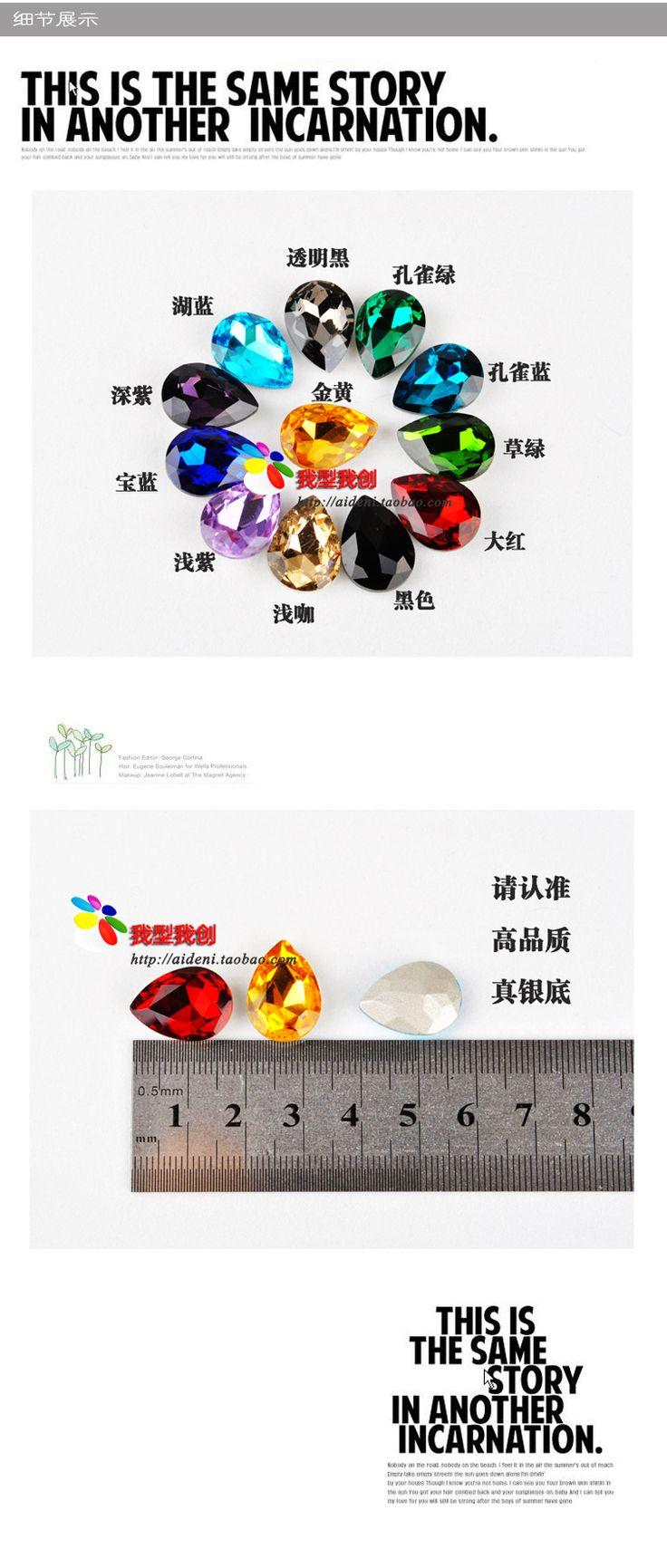 Ткань шокирующие новые техногенные особенности хрустальные стразы Другие оптовые DIY аксессуары ювелирные изделия - глобальная станция Taobao