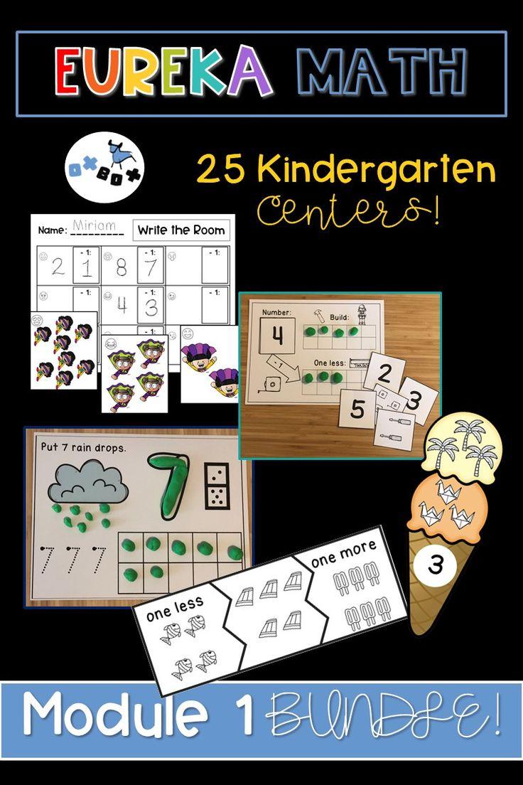 Eureka Math Module 1 Center Activities BUNDLE Eureka