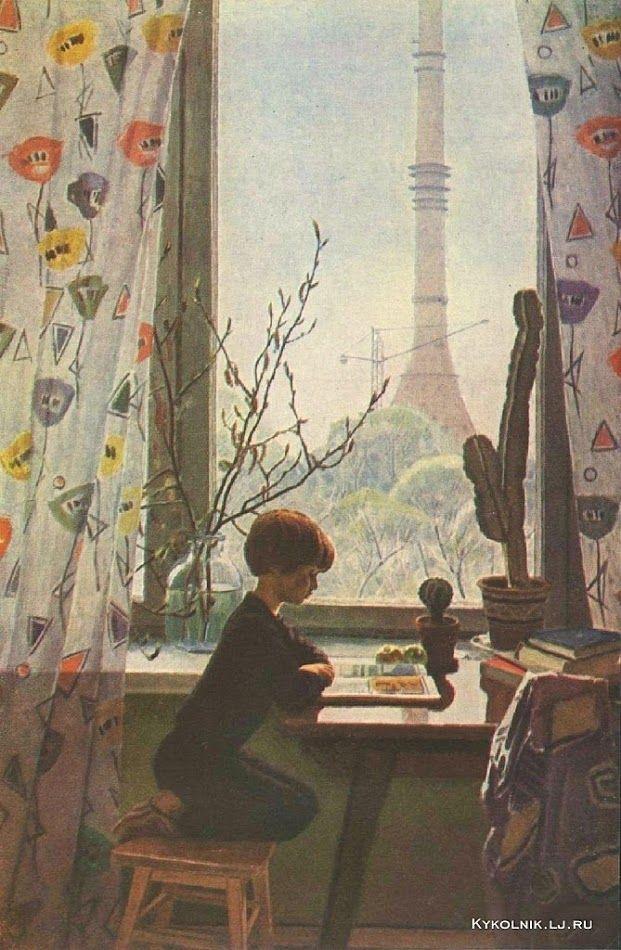 Изобразительное искусство СССР. Интерьер в живописи... 5 - «Впечатления дороже знаний...»