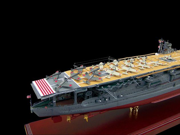 1/350 uçak gemisi Akagi tam model