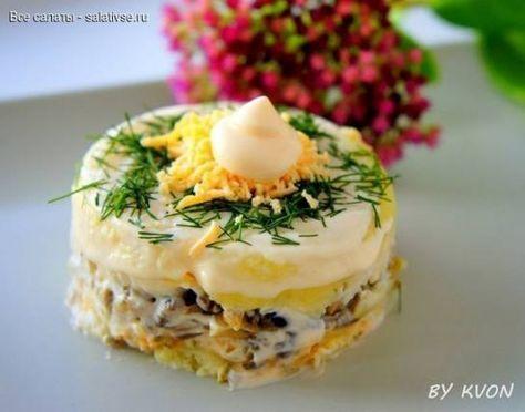 Салат «Дубок» Ингредиенты: 2 средних отварных картофелины » Успешный рецепт