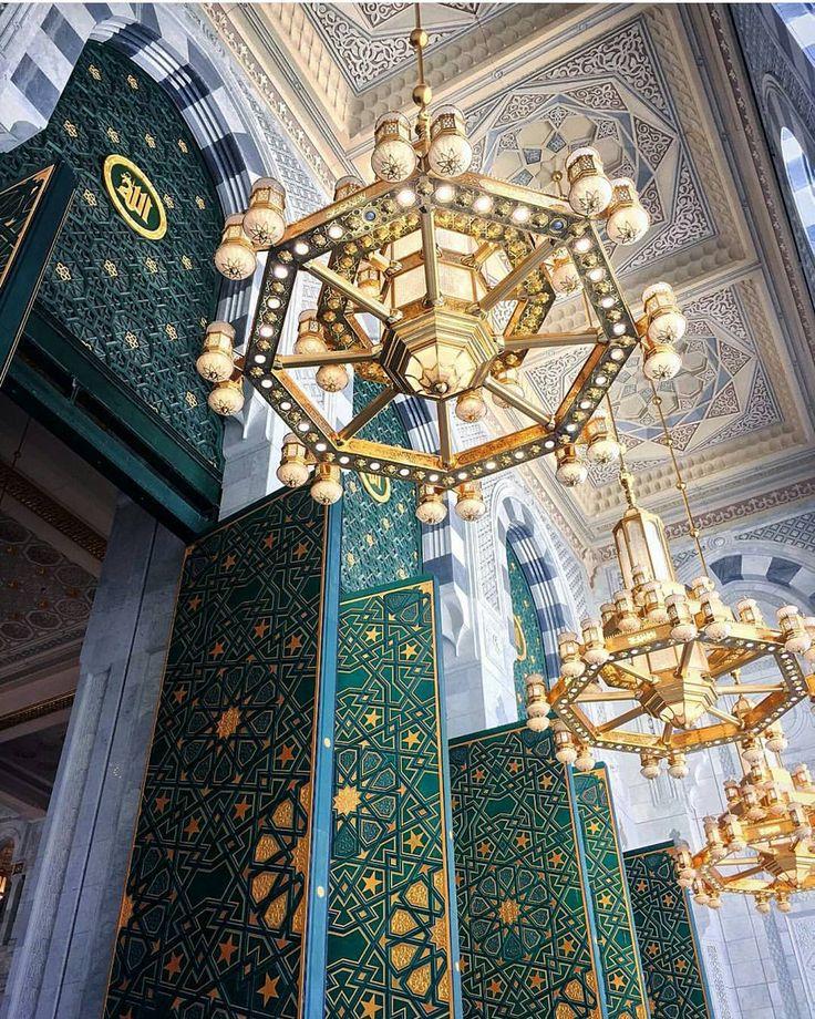 Masjid al-Haram (Islamic Architecture; Makkah al ...