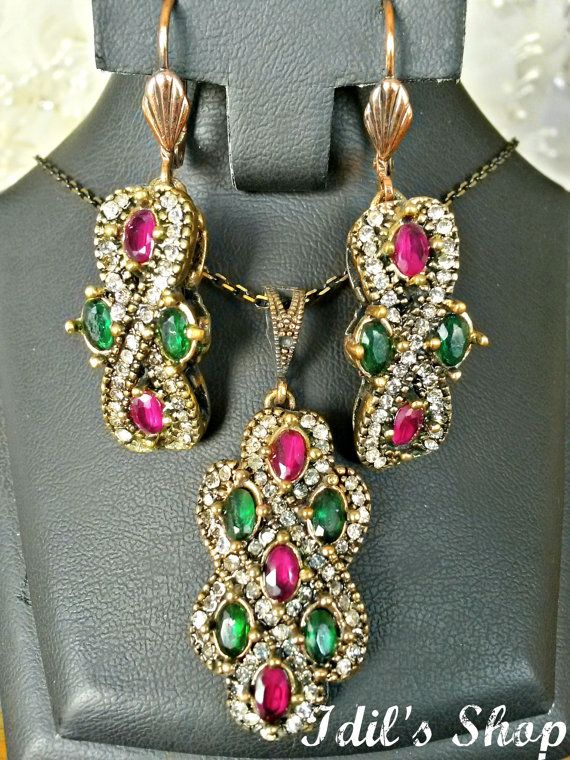 Turkish Ottoman Style Bronze Set Encrusted With by IdilsShop, $40.00