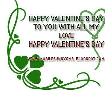 valentine day hindi msg download