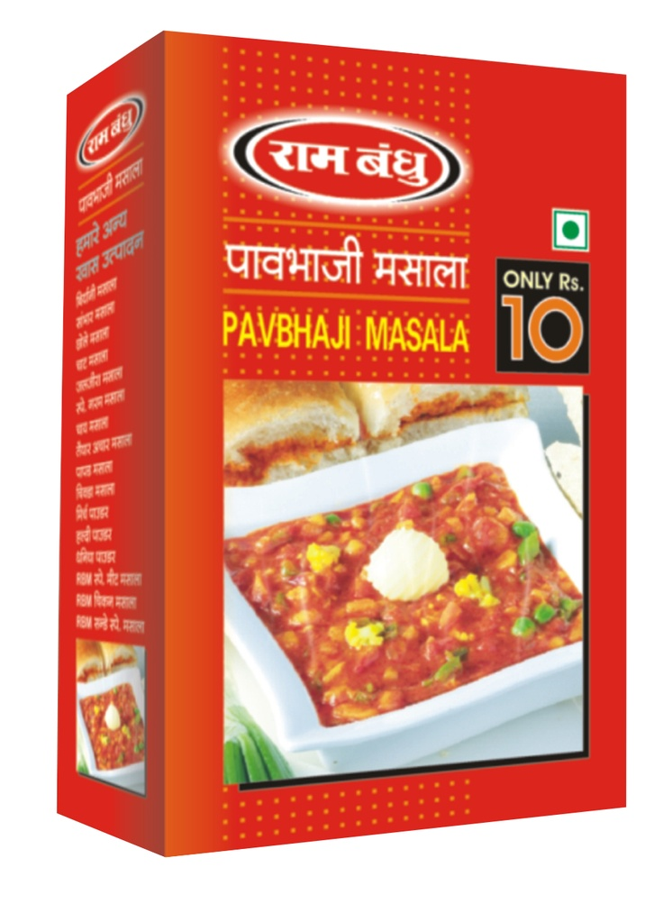 ... masala our ...