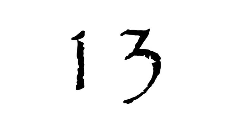 145/366: 13 - Cheers my love.